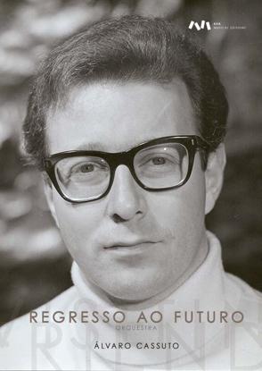 Picture of Regresso ao Futuro